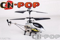 New 4CH RC helicopter with Infrared mini copter radio remote control helicopters indoor toy free shipping 12pcs/ Lot