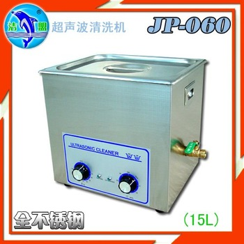 Free shipping-15L- stencil ultrasonic cleaner-with timer&heater-strong cleaning-fast delivery