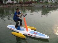 The water bike