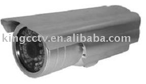 IP box Camera HK-NR352(China (Mainland))