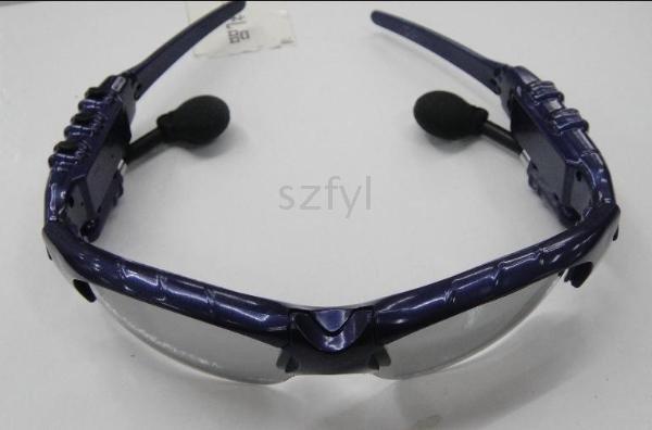 MP3 Glasses MP3 Sunglasses 2GB Memory hot selling -(China (Mainland))