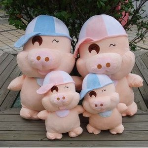 Giant Plush Stuffed Pig 30cm very cute!!!!!