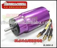BL28 Series(BL2845/BL2856)