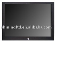 "15"" media player with motion sensor & free shipping"
