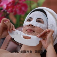 Milk Whitening Crystal Facial Mask( parted masks, with lower part and upper part)