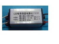 CE approved waterproof LED Constant current driver;3*2W;AC85-265V input;500ma output;P/N:AT1430