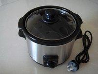 1.5QT slow cooker
