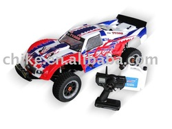 30.5cc Full Alloy King Motor Baja 5T T1000, RC Truck(China (Mainland))