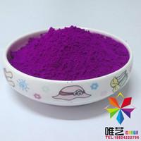 Purple neon powder neon paint seasoning powder uv light pink 500g