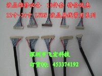 10 inch  - 24inch lcd lvds screen line lcd cable   screen kit screen line   10 piece /a set