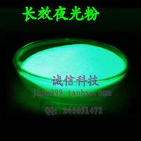 High brightness yellow green luminous powder neon powder luminous pigment luminescent powder 1000