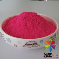 HOT SALE  500g red glow in dark pigment,luminescent pigment,photoluminescent pigment,luminous powder
