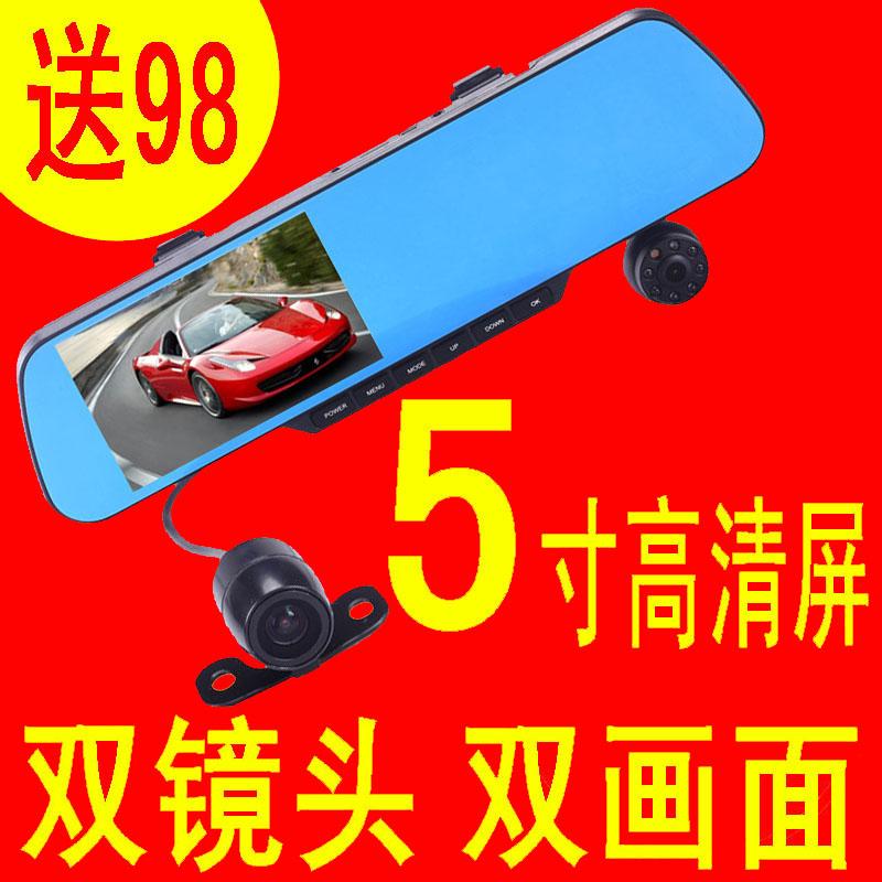Car bluetooth rear view mirror for gp s teleran velocimetry one piece machine driving recorder reversing(China (Mainland))