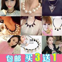 Accessories accessories elegant double pearl decoration rhinestone jewelry short design chain necklace female