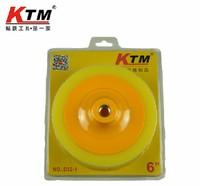 KTM Sponge Car Polishing Ball Polishing Wheel Wax Polishing Machine Foam Dad 6 Inch - 1PCS