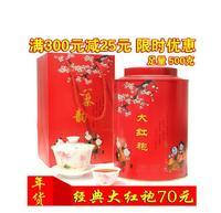 Tea clovershrub wuyi premium 500g tea