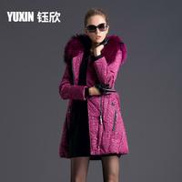 Thickening fancy trend of female slim medium-long down coat