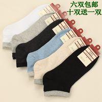 Hot-selling socks adult male sports sock slippers socks tiebelt 100% cotton socks