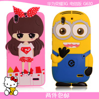 For huawei 3c mobile phone case , For huawei 3c phone cover, 3c g630 protective case silica gel set soft