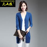 2014 autumn plus size women cardigan sweater medium-long outerwear thin sweater air conditioning shirt