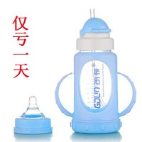 Baby Feeding/Milk/Nursing glass bottle suckpipe infant belt handle bottle silica gel nipple