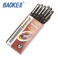 Baoke PC2408 Scrub Gel Pen (0.5mm)