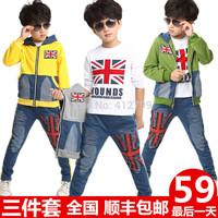 2014 New Autumn Children's Clothing Male Child Set Child Long-Sleeve Sweatshirt Piece Set Free Shipping