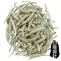 125g 2014 Organic Premium Bai Hao Yin Zhen White Tea! Bai Hao Silver Needle!