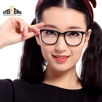 Eyesberg ultra-light glasses female big box eyeglasses frame male black finished products optical glasses