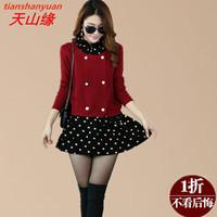 2014 plus size cardigan women's fat twinset sweater line sweater chiffon shirt