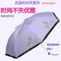 Sun-shading 3343e anti-uv multi-color  folding umbrellas
