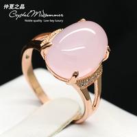 Fashion pink crystal fashion big rose quartz index finger ring finger ring rose gold female