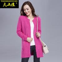 Plus size autumn 2014 women's cardigan sweater medium-long outerwear thin sweater air conditioning shirt