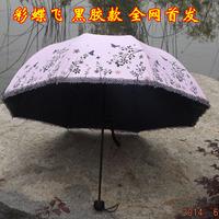 Umbrella folding princess  sun protection umbrella sunscreen  anti-uv