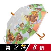Umbrella child umbrella male female child long-handled umbrella baby cartoon umbrella long handle