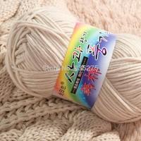 Scarf line in Korea cotton milk cotton coarse men and women knitting wool knitting line gloves scarf hat