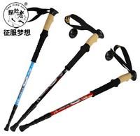 Outdoor products straight shank hiking pole hiking walking stick ultra-light aluminum alloy walking stick