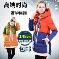 2014 Korean Winter women's down cotton-padded jacket women's medium-long down coat tooling Women's Clothing