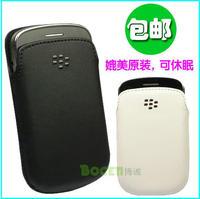 For blackberry 9900 holsteins for blackberry 9930 dormancy holster for  for blackberry protective case mobile
