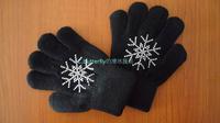 Skating gloves children skate gloves free shipping  Skating gloves cheap skate gloves