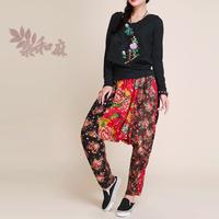 SANG National 2014 trend women's fluid flower colorant match harem pants hanging crotch pants trousers