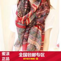 Free Shipping New Fashion All-match Scarf Female Ultra Long Dual Air Conditioning Cape Silk Scarf Sun Beach Towel Big Size