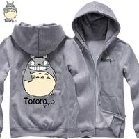 2014 new Hayao Miyazaki Totoro couple models thick winter fleece sweater jacket zipper hooded sweater cotton hoodies man hoody