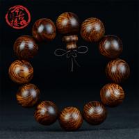 Beads aoid undesirable bracelets 20mm super-elevation yellow sea bracelet