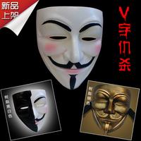 Mask quality resin craft mask trecsure v mask  Three design