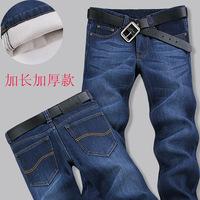 Winter men's clothing thickening plus velvet jeans straight pants plus size plus size loose lengthen jeans