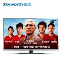 2014 YEAR HOT SALE skyworth  40E5C for hr 40INCH led lcd hd tv usb flat panel tv