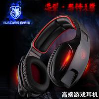 Sades sa-902 headset computer luminous big headset 7.1 audio usb encoding Earphones & Headphones