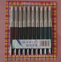 616 steel bushing iridium fountain pen vintage fountain pen classic student fountain pen