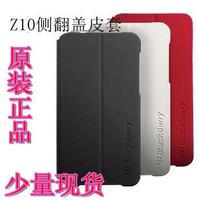 For blackberry z10 flip shell original sleep holster flip z10 mount slammed protective case